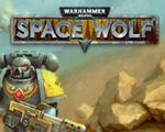 战锤40K:太空战狼中文版