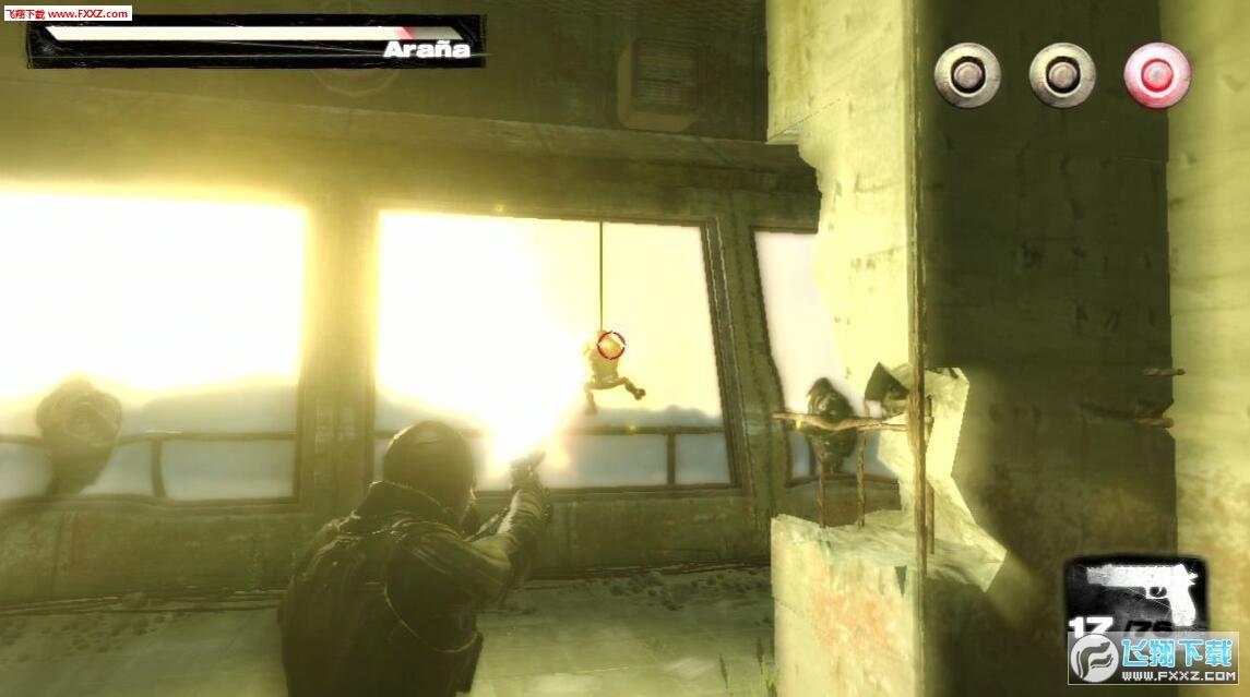 刺客联盟:命运武器截图4