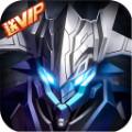 星际裂痕九游版1.0.5