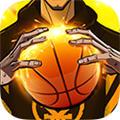 街球联盟BT版手机游戏