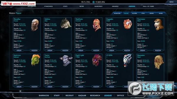 角斗士时代2(Age of Gladiators II)截图0