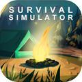 野外生存模拟安卓版 v0.1.7