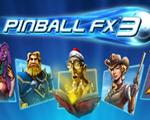 三维弹球FX3硬盘版
