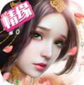仙魔圣域UC官网版 3.00.37