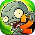 植物大战僵尸2摩登世界植物特别版下载v2.2.0