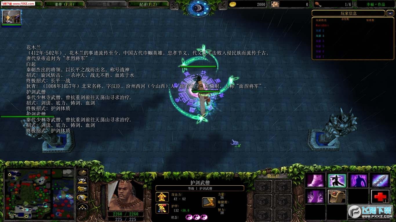 汉之云监狱地图