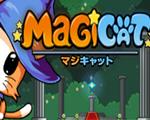 玛吉猫(MagiCat)破解版