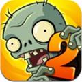 植物大战僵尸2摩登世界手机版