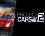 赛车计划2(Project CARS 2)中文版