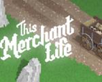 商人生活(This Merchant Life)中文版