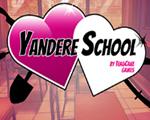病娇学园(Yandere School)中文版