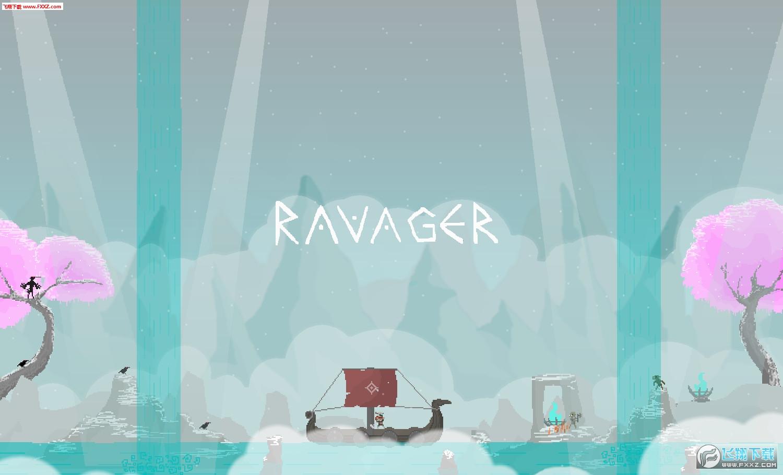 掠夺者(Ravager)截图0