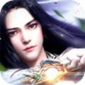 果盘仙灵剑手游 1.0.0