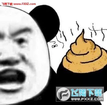 半边脸熊猫头表情包