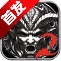 恶魔狂想曲2官方版 v1.0