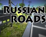 俄罗斯街头竞速(Russian Roads)中文版