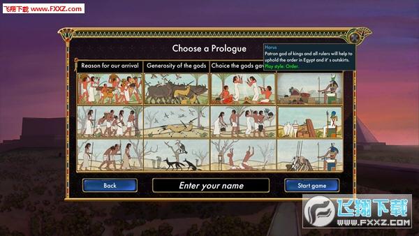 埃及古国截图0
