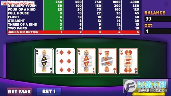 皇家俱乐部:视频扑克截图3