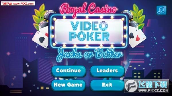 皇家俱乐部:视频扑克截图5