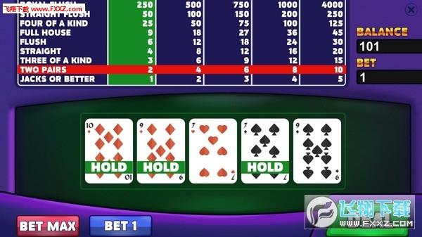皇家俱乐部:视频扑克截图6