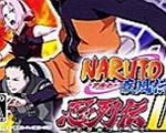 火影忍者疾风传忍列传2