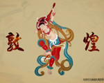 VR敦煌(VR Dunhuang)中文版