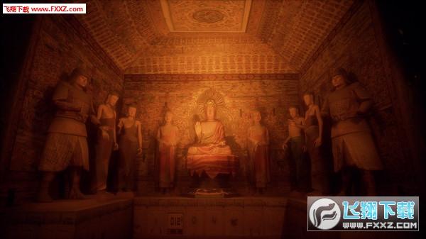 VR敦煌(VR Dunhuang)截图0