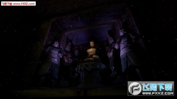 VR敦煌(VR Dunhuang)截图2