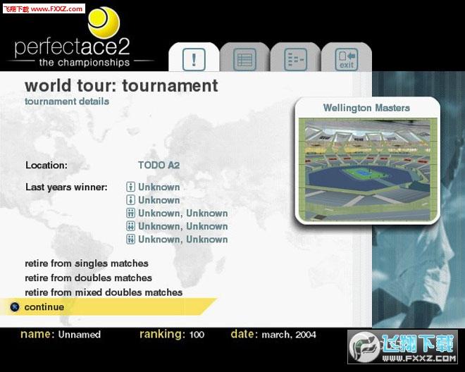 完美网球2冠军截图1