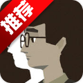 LostTracks全章节图文攻略版 v2.6