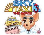 天空的士3电影完整硬盘版