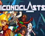 Iconoclasts中文版