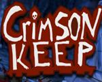 Crimson Keep中文版