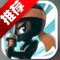 忍者冲吧骷髅谷安卓版 v1.0