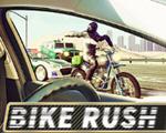 机车狂欢(Bike Rush)中文版