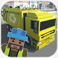 像素城市垃圾车模拟安卓版V1.2