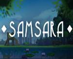 轮回(Samsara)