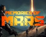 火星记忆中文版