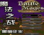 魔法之战:黑暗征兆完整硬盘版
