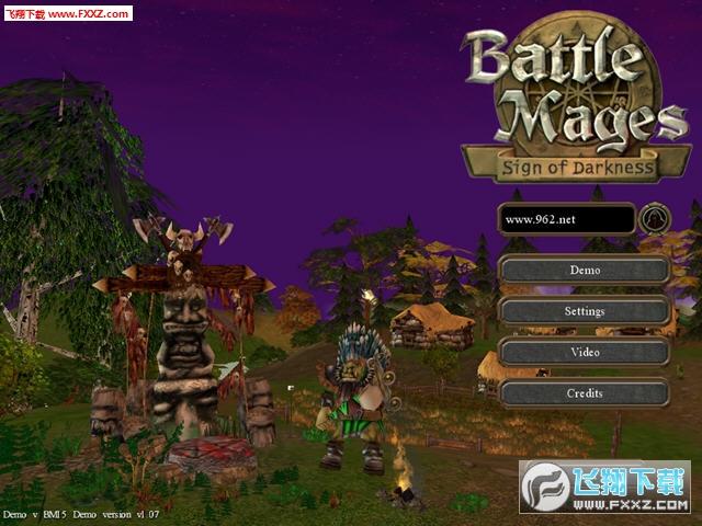 魔法之战:黑暗征兆截图1
