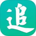 追书大神安卓版app 2018最新版