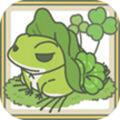 旅途青蛙游戏