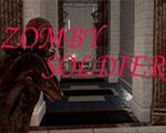 僵尸士兵(Zomby Soldier)中文版