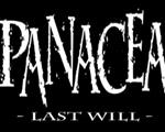 万灵药:最后的遗嘱(Panacea: Last Will)中文版