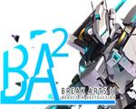 爆击艺术2(BREAK ARTS 2)中文版