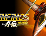 Infinos外传中文版