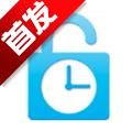 timer lock日本戒手机瘾app安卓版 v1.00