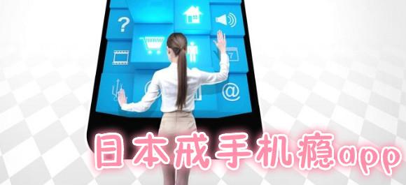 timerlock日本戒手机瘾app_timerlock日本戒手机瘾软件