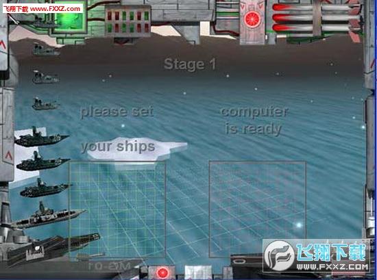 3D海战棋截图0