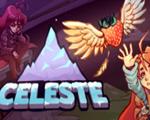 Celeste中文版